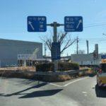 三重県へ保険で搬送Gクラス